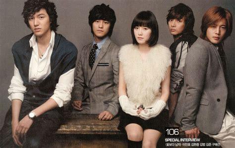 judul film korea hot komedi profil pemain film bbf boys before flowers harian depok