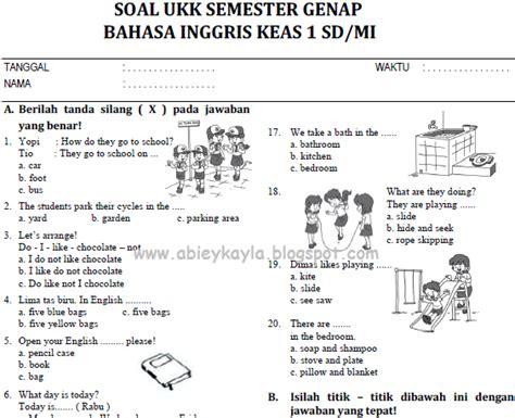 Bahasa Inggris Untuk Sdmi Kelas 5 Kumpulan Soal Ukk Pat Bahasa Inggris Sd Mi Semester 2