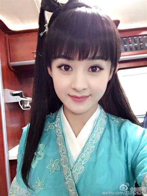 film terbaru zhao li ying 56 best images about triệu lệ dĩnh zhao li ying on