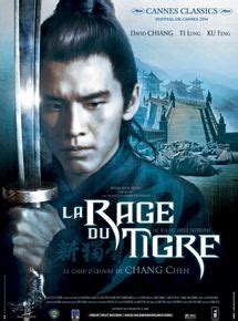la rage du tigre film 1971 allociné