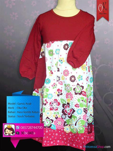 Baju Kebaya Anak Remaja Perempuan baju muslim anak perempuan model gamis oka oke baju gamis muslim oka oke