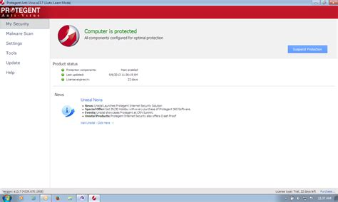 kaspersky antivirus for pc free download 2016 full version with key free kaspersky antivirus software for pc download free