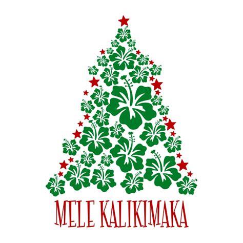 Art Design Software mele kalikimaka christmas tree cuttable design
