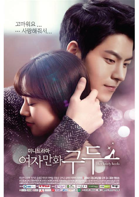 dramacool korean movies 1000 images about korean movies on pinterest korean