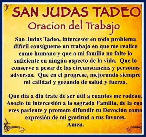novena san judas tadeo para casos dificiles oracion a san judas tadeo para el trabajo y casos