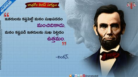 biography of abraham lincoln in hindi language abraham lincoln telugu good reads and inspirational