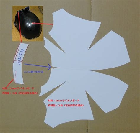 How To Make Paper Armor - how to make pattern paper gyakuyoga tutorial of