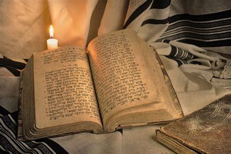 imagenes de la judias opiniones de biblia hebrea