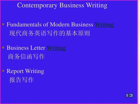 Characteristics Of Business Letter Ppt how to write a business letter powerpoint presentation