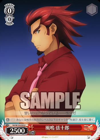 weiss schwarz card template creator by muramasa91 on
