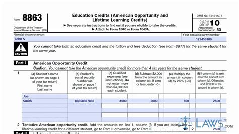 Credit Limit Form Learn How To Fill The Form 8863 Education Credits