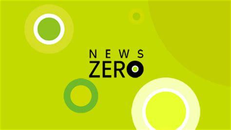 news zero 日本テレビ news zeroでコンフォート東小金井のサッカー観戦の様子が放送される予定です シェアハウスを