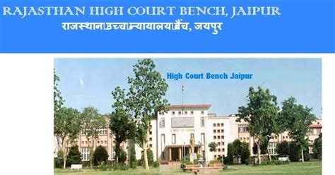 rajasthan high court bench jaipur lic pensioners chronicle jaipur bench orders quot contempt