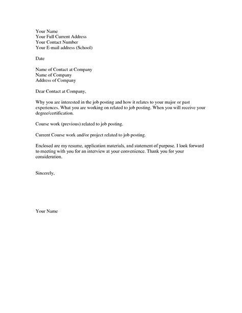 Basic Cover Letter Sample   The Best Letter Sample