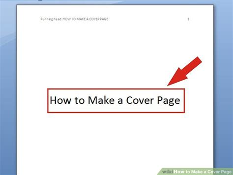 How To Make A Cover Page For A Paper - 6 ways to make a cover page wikihow