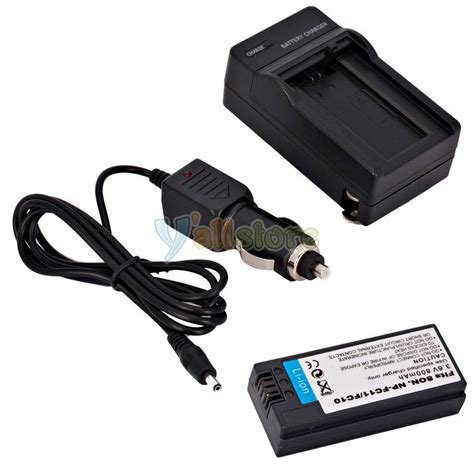 sony cybershot n50 battery charger np fc10 np fc11 battery charger for sony cybershot dsc v1