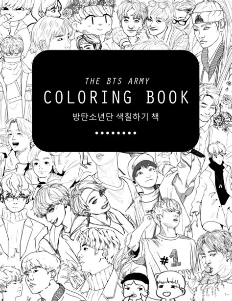 bts unofficial book bts coloring book project