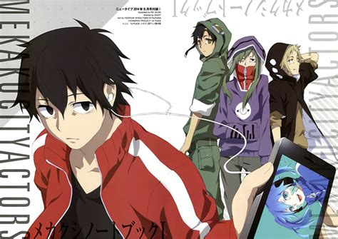 6 Anime One Vostfr by L Anime Mekaku City Actors En Simulcast Vostfr