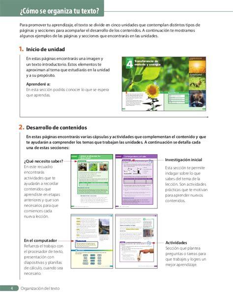 libro de ciencias naturales de 5 basica libro de ciencias naturales de 5 basica libro de 6 de