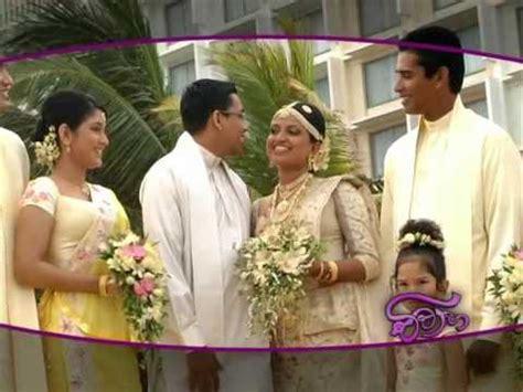 wedding album in sri lanka plan your wedding in sri lanka