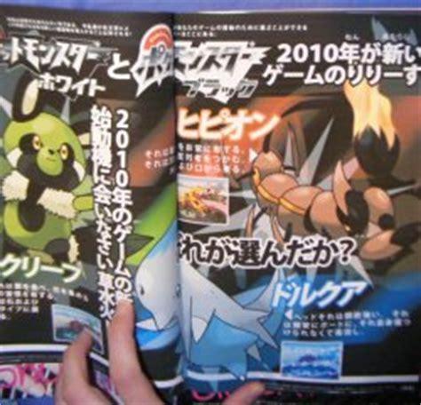what pokemon do you wish existed? the pokécommunity forums