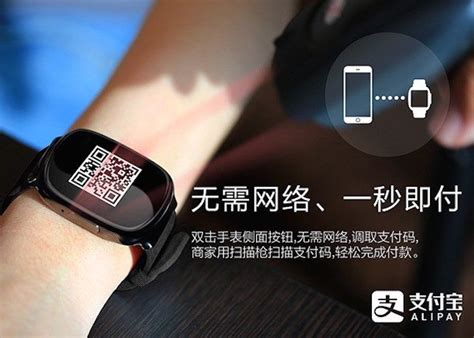 alibaba yunos alibaba yunos powered pay watch 187 gadget flow