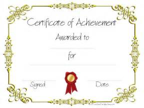 achievement certificate templates free free customizable certificate of achievement