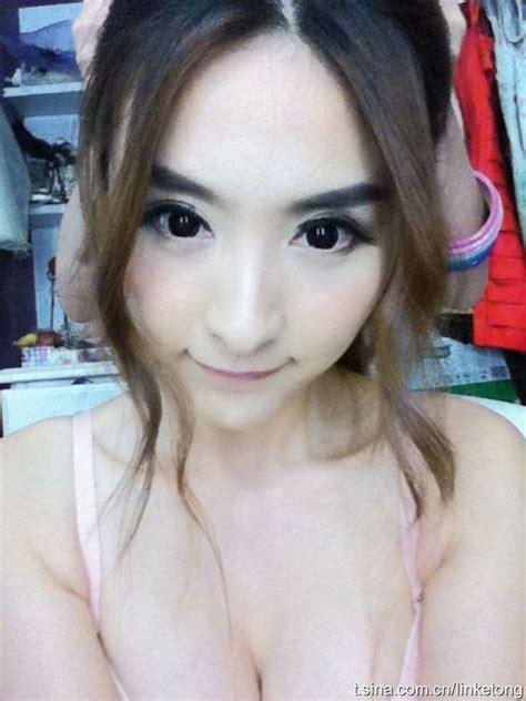 foto dientot indon koleksi foto sexy lin ke tong download bokep terbaru