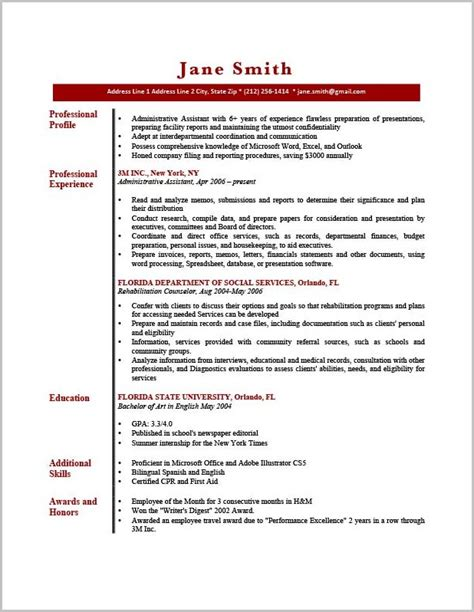 times educational supplement jobs section resume writing new york times resume resume exles