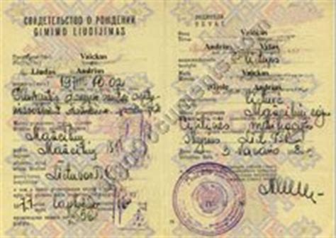 Lithuania Birth Records Translation Of Birth Certificate Issued In Estonia Latvia Lithuania