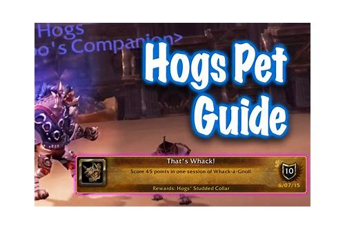 nemesis wow pet guide
