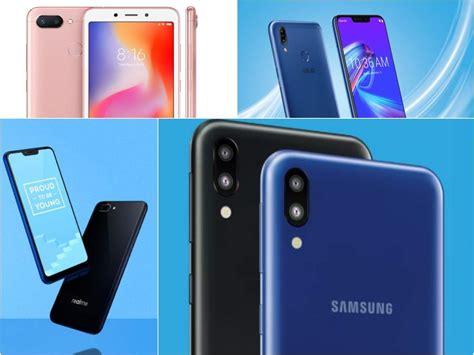 samsung galaxy m10 vs xiaomi redmi 6 vs realme c1 2019 vs asus zenfone max m2 best smartphone