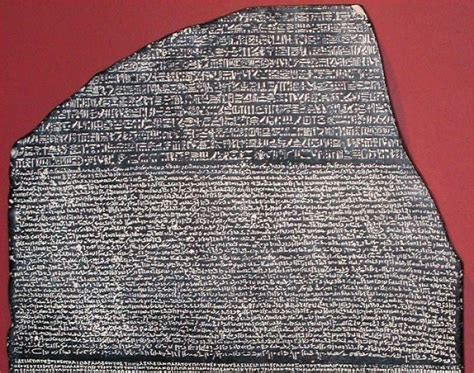 rosetta stone afrikaans the all seeing eye rosetta stone quot finding a lost language quot