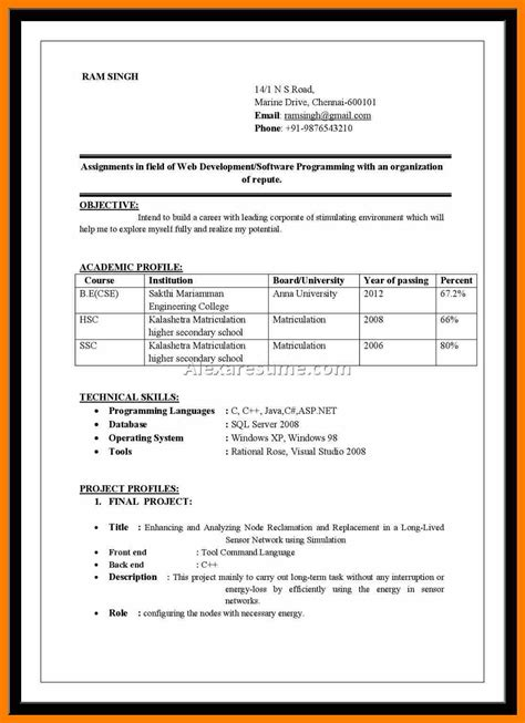 Resume Sles For Freshers In Word Document 6 Simple Resume Format For Freshers In Ms Word Janitor