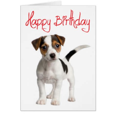 Puppy Birthday Cards Dog Cards Dog Card Templates Postage Invitations