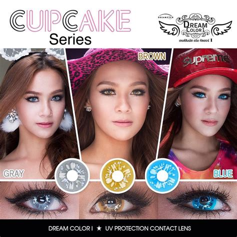 Softlens Dreamcolor1 Dreamcon jual softlens dreamcon dreamcolor1 cupcake