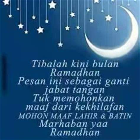 gambar dp bbm ramadhan bergerak kata kata selamat berpuasa info makkah berita haji