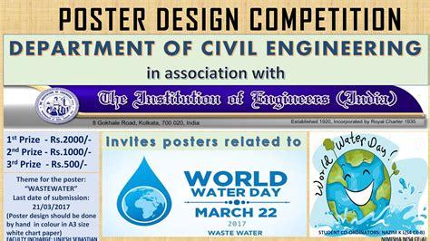 design competition engineering events vimal jyothi engineering college chemperi kannur