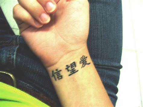 chinese wrist tattoos 40 symbol wrist tattoos design