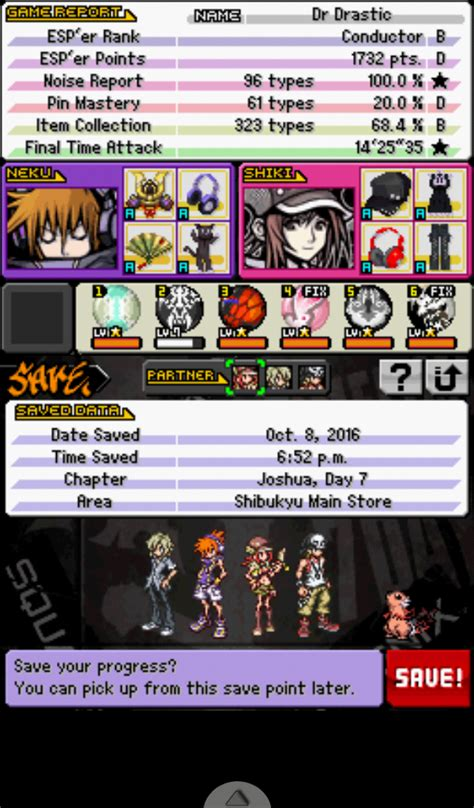 emuparadise the world ends with you world ends with you the u squire rom