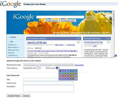 theme creator html igoogle theme creator