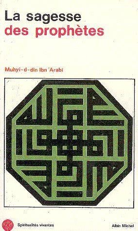 libro la sagesse de largent libro la sagesse des proph 232 tes fu 231 u 231 al hikam di muhyi d d 238 n ibn arabi