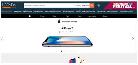alibaba lazada indonesia apple opens online sales to 563m people in asia through