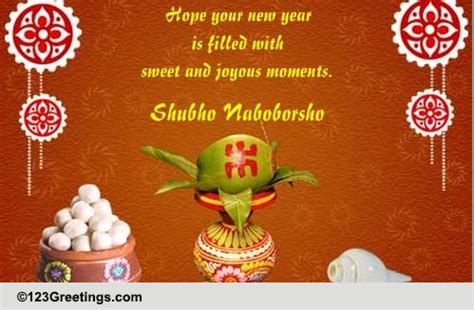 sweet and joyous new year free bengali new year ecards