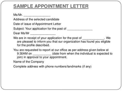 appointment letter subject writing letters by ganta kishore kumar