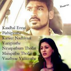 tamil songs lines images love song quotes archives facebook image share
