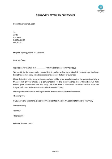 apology letter customer templates
