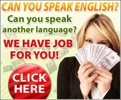 Make Money Translating Online - make money online fast by referral translation and moderator program
