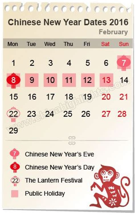 new year animal 2019 best 25 new year dates ideas on
