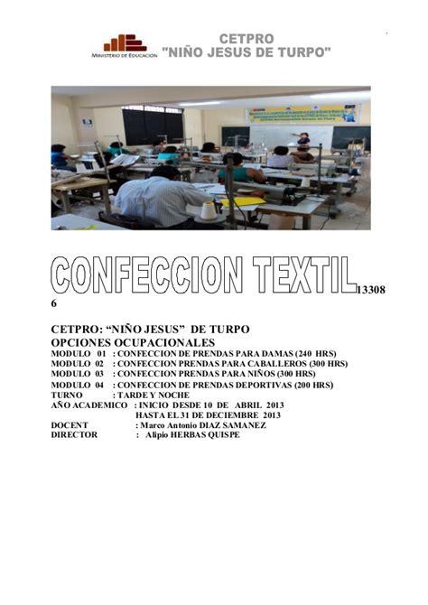 programacion curricular 2016 curso c t a programacion curricular de c t a con rutas de aprendizaje
